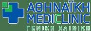 Αθηναϊκή Κλινική